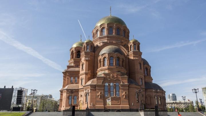 Жаль, что патриарха не увидим: в Волгограде освящают собор Александра Невского