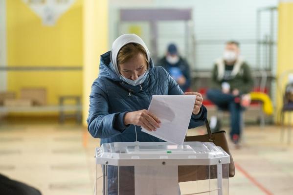 Голосование прошло с 17 по 19 сентября