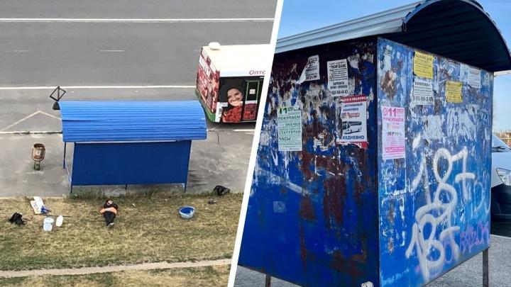 Сила Путина: в Ярославле коммунальщики отремонтировали остановку во время прямой линии президента