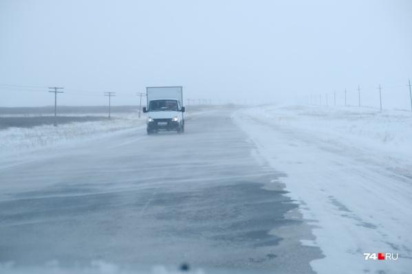 Видимость на дорогах в Челябинской области сейчас тоже неважная