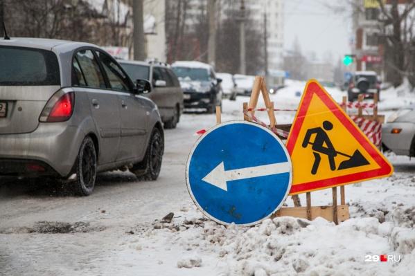 Полоса дороги перекрыта из-за ремонта на городских сетях