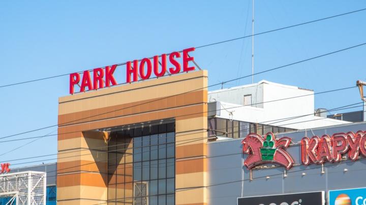 Банкротство бывших владельцев ТЦ «Парк Хаус» подошло к концу