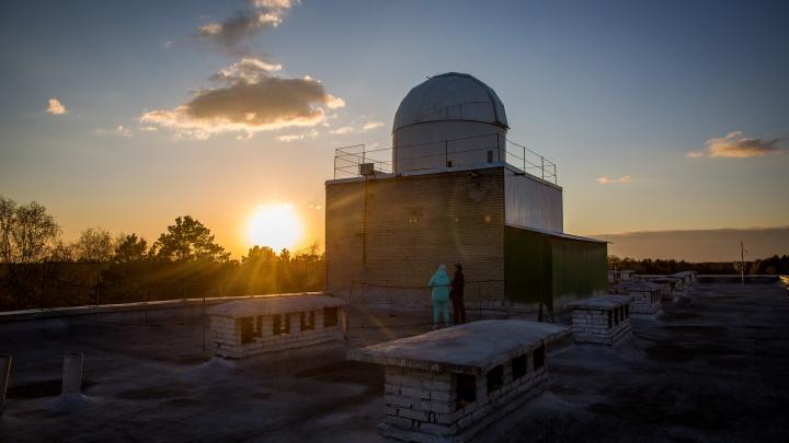 К Новосибирску приближается астрономическая весна