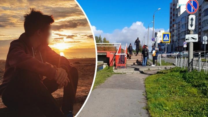 «Более чуткого человека нет на планете»: в Северодвинске состоится прощание с убитым подростком