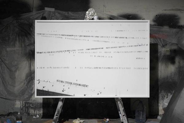За снимок,подписанный автором Викторией Халиуллиной и художником Тимой Радей, уже предложили круглую сумму