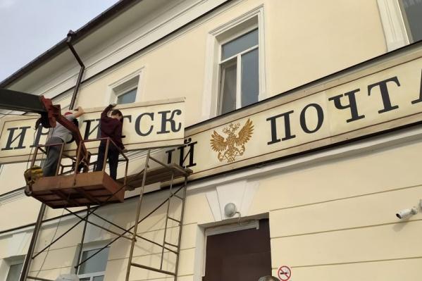 Первая вывеска в Ирбите стала самой длинной за всю историю проекта