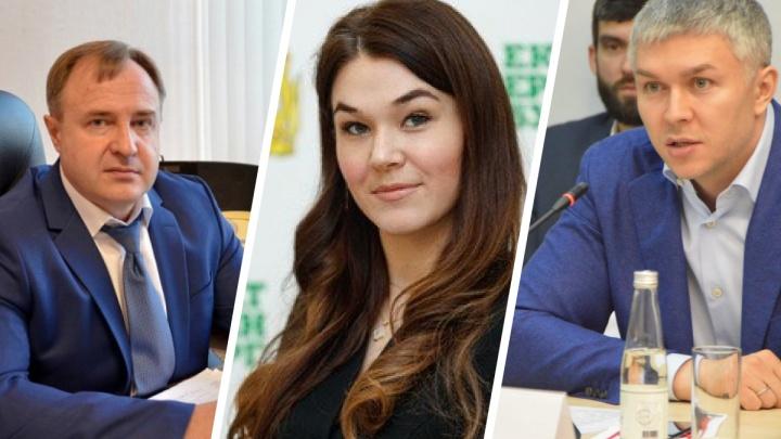 Кто еще из Тюмени? Изучаем новых заместителей мэра Екатеринбурга