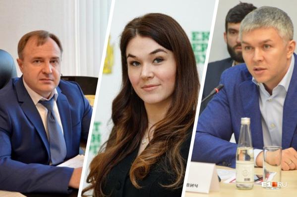 Игорь Сутягин, Марина Фадеева и Рустам Галямов — новые люди в администрации Екатеринбурга