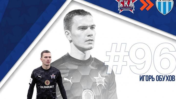 Волгоградский «Ротор» усилят игроком из клуба первого дивизиона