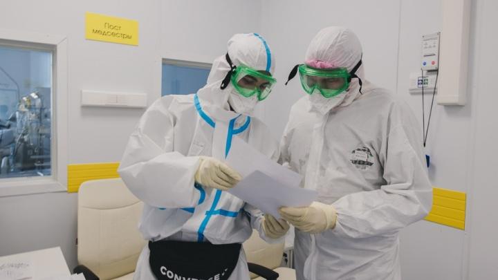 В Тюменской области вводится обязательная вакцинация для сотрудников вузов, МФЦ, госслужащих и других категорий
