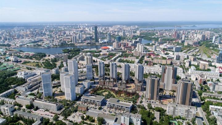 Город в моменте: реалити-обзор новостроек Екатеринбурга