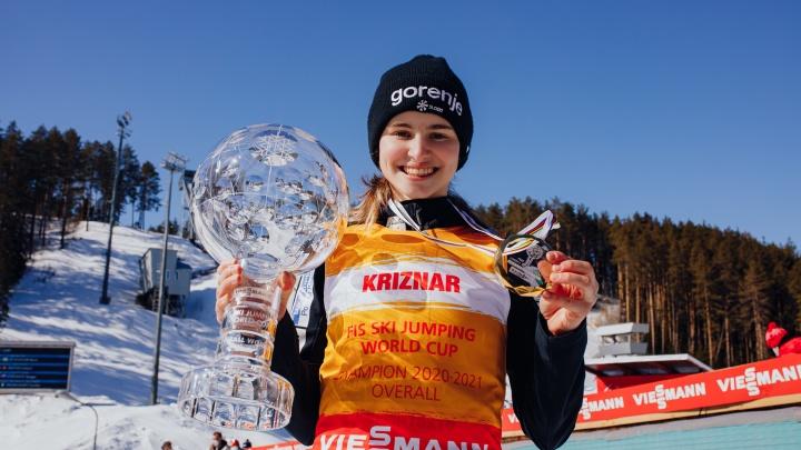 В Пермском крае прошёл финал Кубка мира по прыжкам на лыжах с трамплина