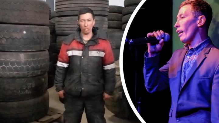 Шиномонтажник из Челябинска решил стать звездой, чтобы чаще видеться с сыном