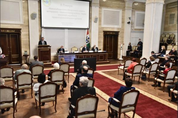 II пленум Новосибирского областного совета ветеранов