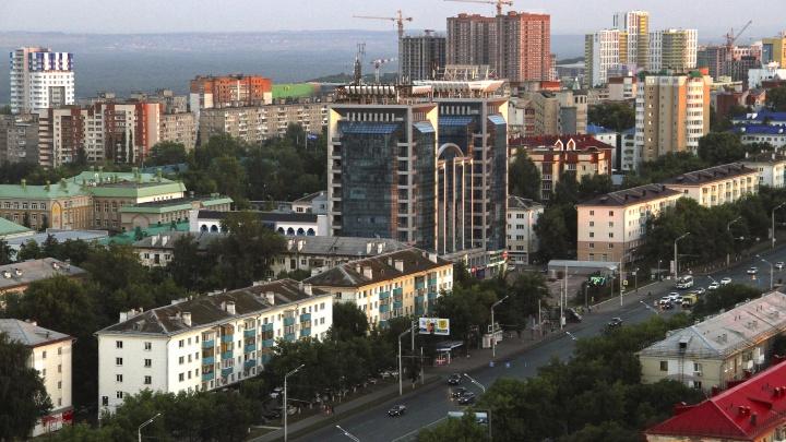 Бюджет генплана Уфы составит два триллиона рублей