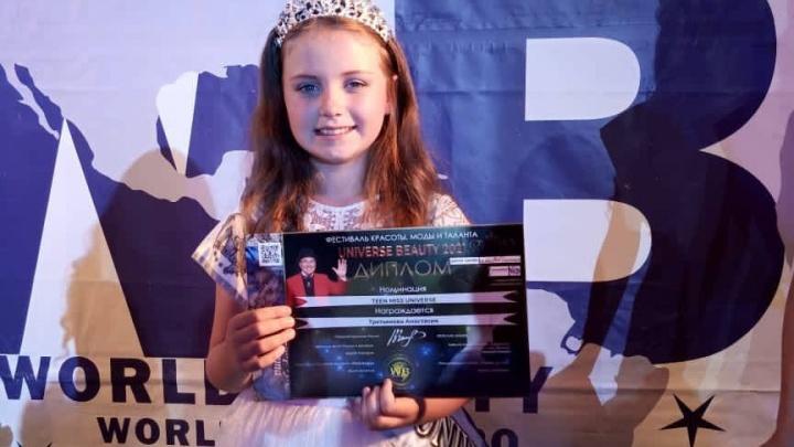 10-летняя красноярка получила статус «Юная мисс Вселенная»