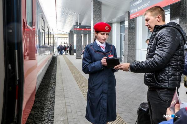 Важная информация для тех, кто часто ездит в Москву на скоростных поездах