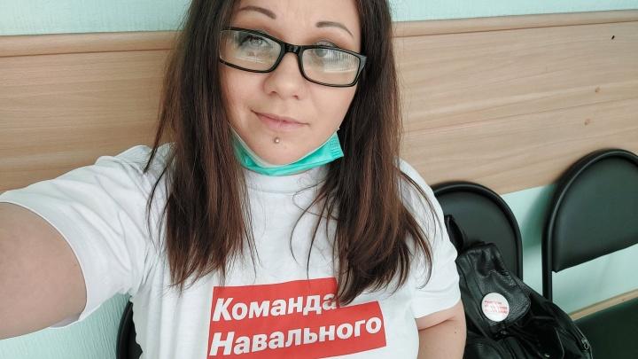 Сотруднице красноярского штаба Навального* отменили штраф в четверть миллиона рублей