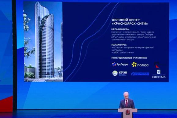 Губернатор показал новый проект «Красноярск-Сити». Туда хотят перевезти офисы крупных холдингов