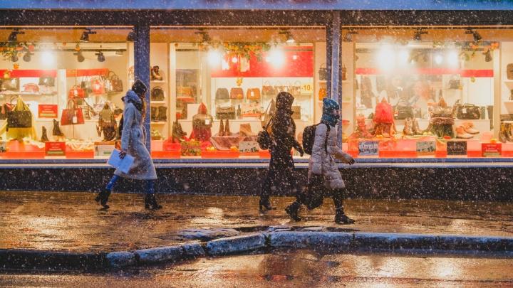 Неустойчивая температура, снег и дождь: прогноз погоды в Пермском крае на неделю