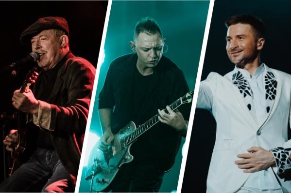 В эти выходные пройдет много фестивалей и концертов