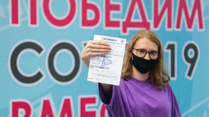 Обморок после прививки: как журналист UFA1.RU спасалась от коронавируса и антиковидных запретов