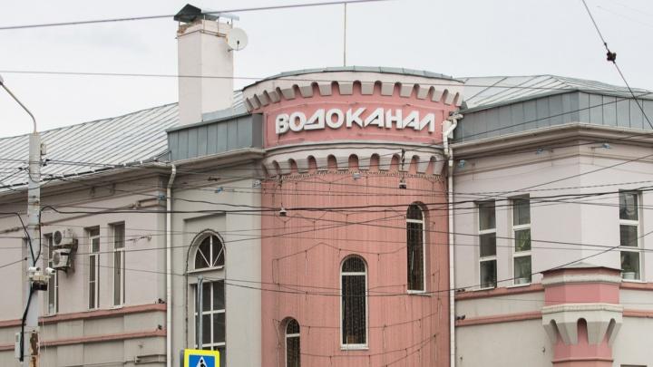 Суд отправил в СИЗО председателя совета директоров «Ростовводоканала»