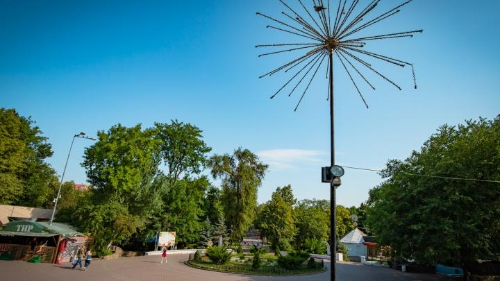 В Ростове выставили на продажу два участка у Парка Горького под строительство офисного здания