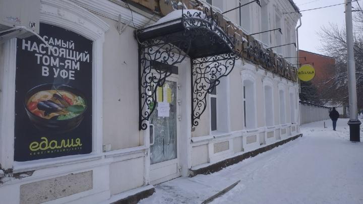«Всё было в копоти»: в центре Уфы горело кафе