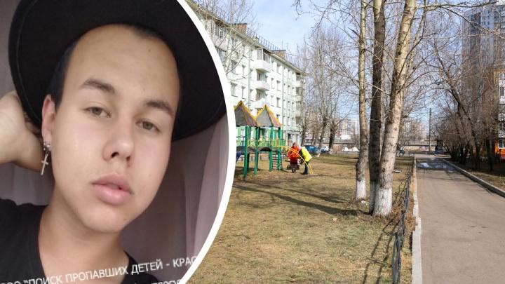 Сделал селфи на мосту и пропал: следователи возбудили дело об убийстве после исчезновения парня