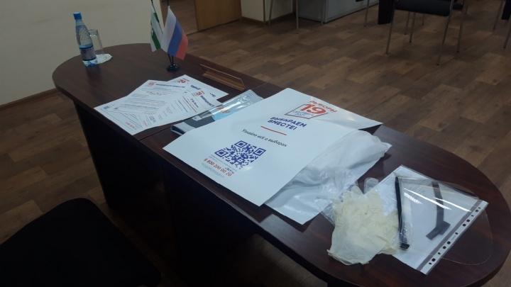 Заболевшие COVID-19 зауральцы не смогут проголосовать на выборах в Госдуму