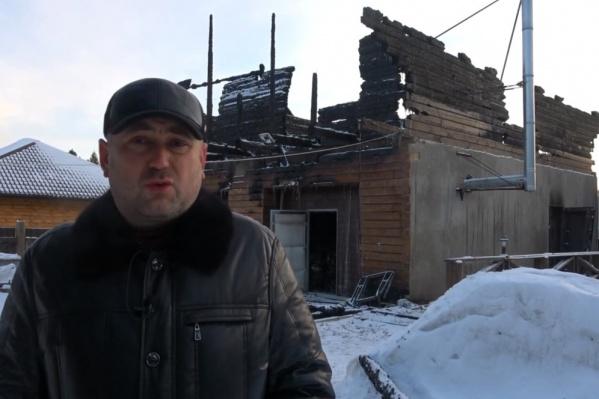 Серебряков приехал в загородный дом спустя два часа после начала пожара