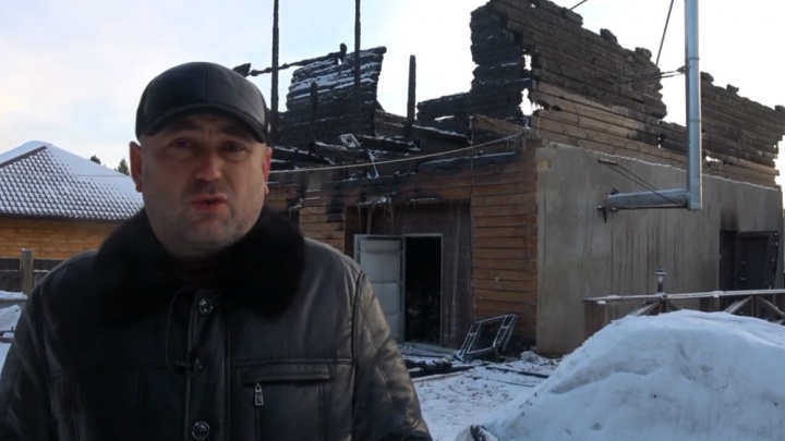 Названа предварительная причина пожара в доме соратника Быкова