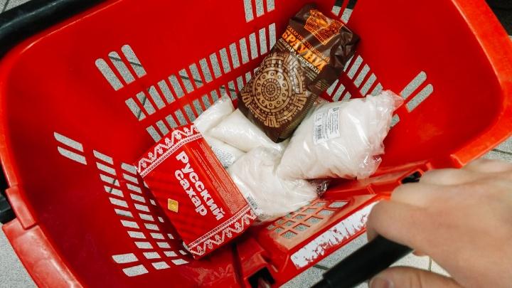 Что нас ждет в мае: последний месяц дешевого сахара и упрощенный налоговый вычет