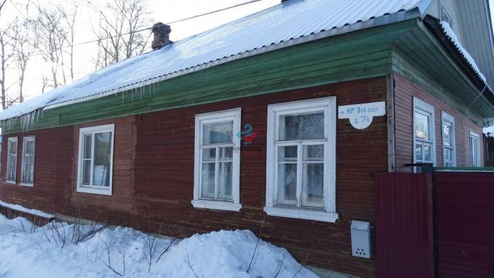 Стали бы тут жить? Сколько стоят самые дорогие квартиры в деревянных домах Архангельска