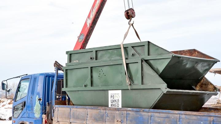 Левобережный региональный оператор начал установку оборудования для сбора мусора в Сухобузимском районе