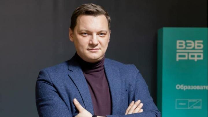 У мэра Ярославля появился новый заместитель по вопросам градостроительства. Сколько он зарабатывает