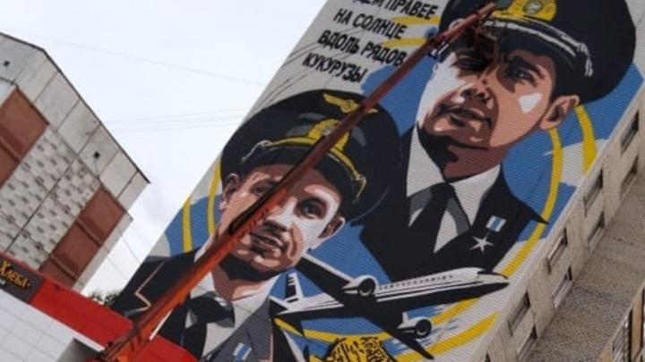«Такое ощущение, что мы на границе с Мексикой живем»: Максим Слепов  о социальной рекламе в Сургуте