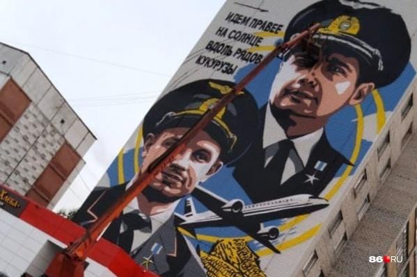 Этот баннер появился на фасаде дома на проспекте Мира два года назад