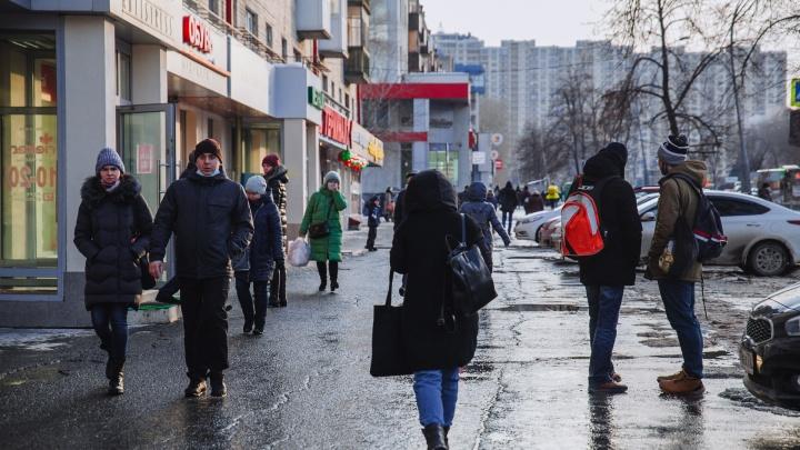Больше или меньше, чем раньше? Тюменские чиновники озвучили уровень безработицы
