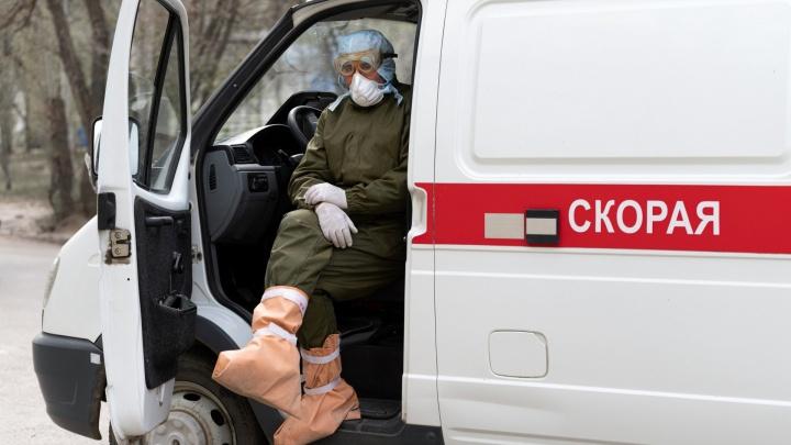Психологически важный рубеж: в Волгоградской области количество заболевших COVID-19 перевалило за 50 тысяч