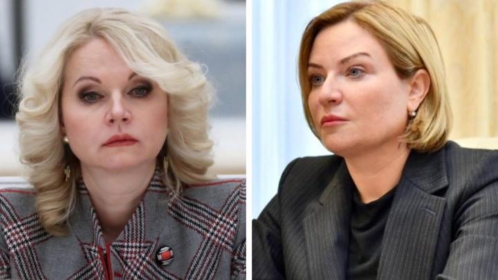 В Архангельск приедут вице-премьер РФ Татьяна Голикова и глава Минкульта Ольга Любимова