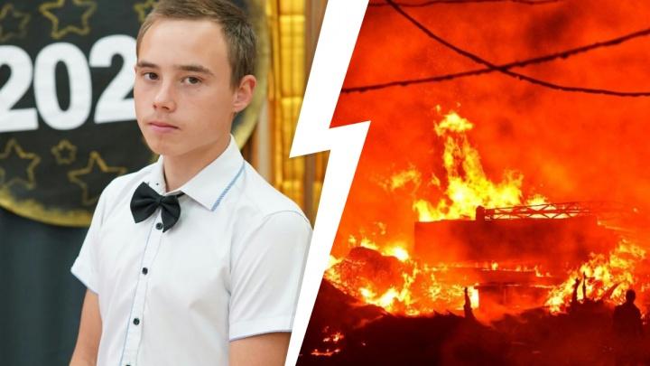 На Урале 16-летний подросток вытащил троих детей из горящего дома