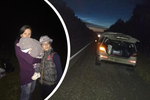 Как только произошла поломка, семья была напугана, ведь машина дымилась