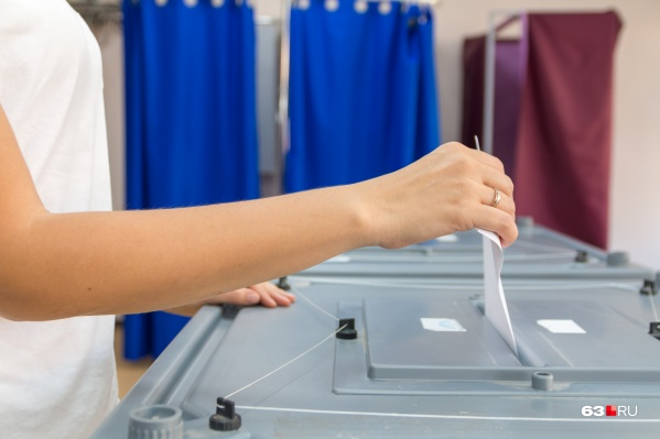 Голосование назначили на осень