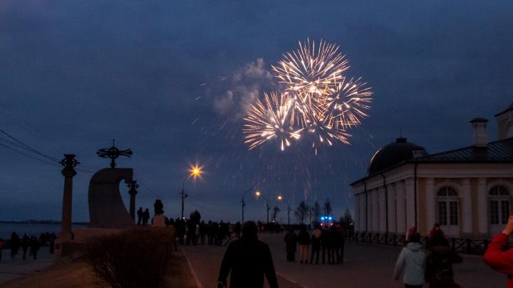 Власти города ответили, будетли 9мая салют вАрхангельске