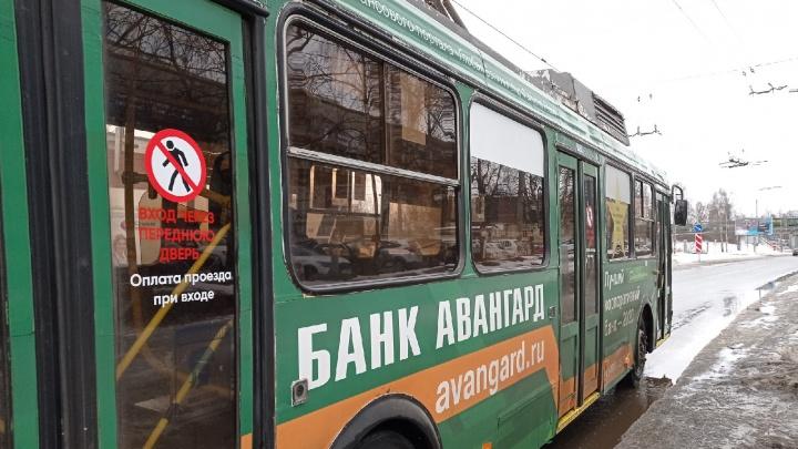 В Ярославле власти поручили транспортникам отменить внедрение новых правил проезда в автобусах