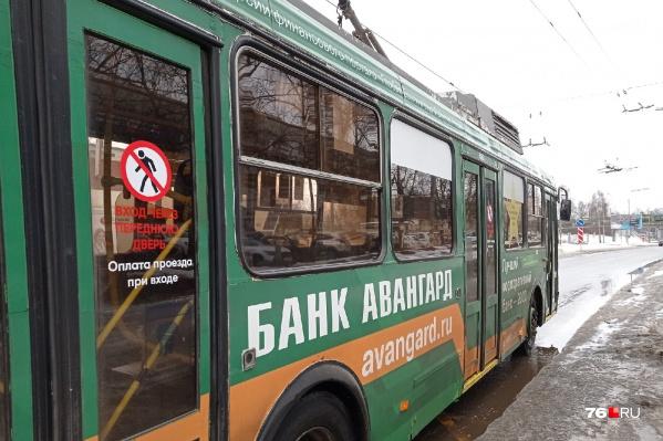 Новые правила проезда будут работать только в электротранспорте