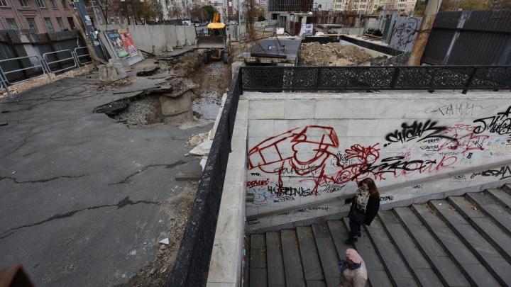 «Яма Тартаковского» разрослась, тротуары вокруг нее закрыли для пешеходов