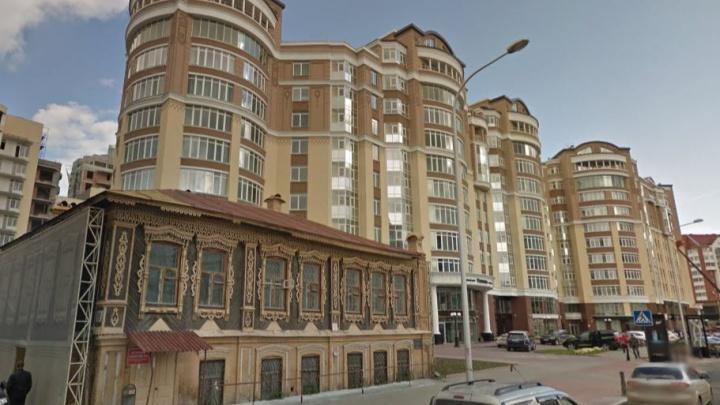 Мэрия Екатеринбурга продает историческое здание возле элитного комплекса «Тихвинъ»
